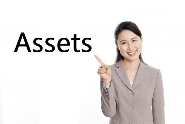 Assets(資産)の語源は?|金融・経済の英単語