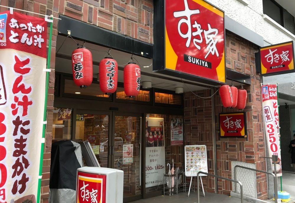 【ゼンショー】海を渡った牛丼、次は寿司か?和食か?海外M&Aに舵