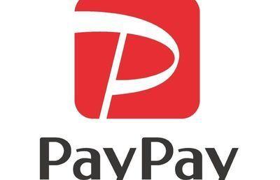 PayPayを武器にソフトバンク・ヤフー連合がLINE、楽天と真っ向勝負