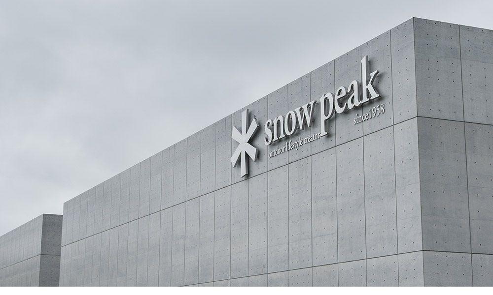アウトドアの「スノーピーク」がデジタル化強化 オートキャンプの次のブームは生まれるか