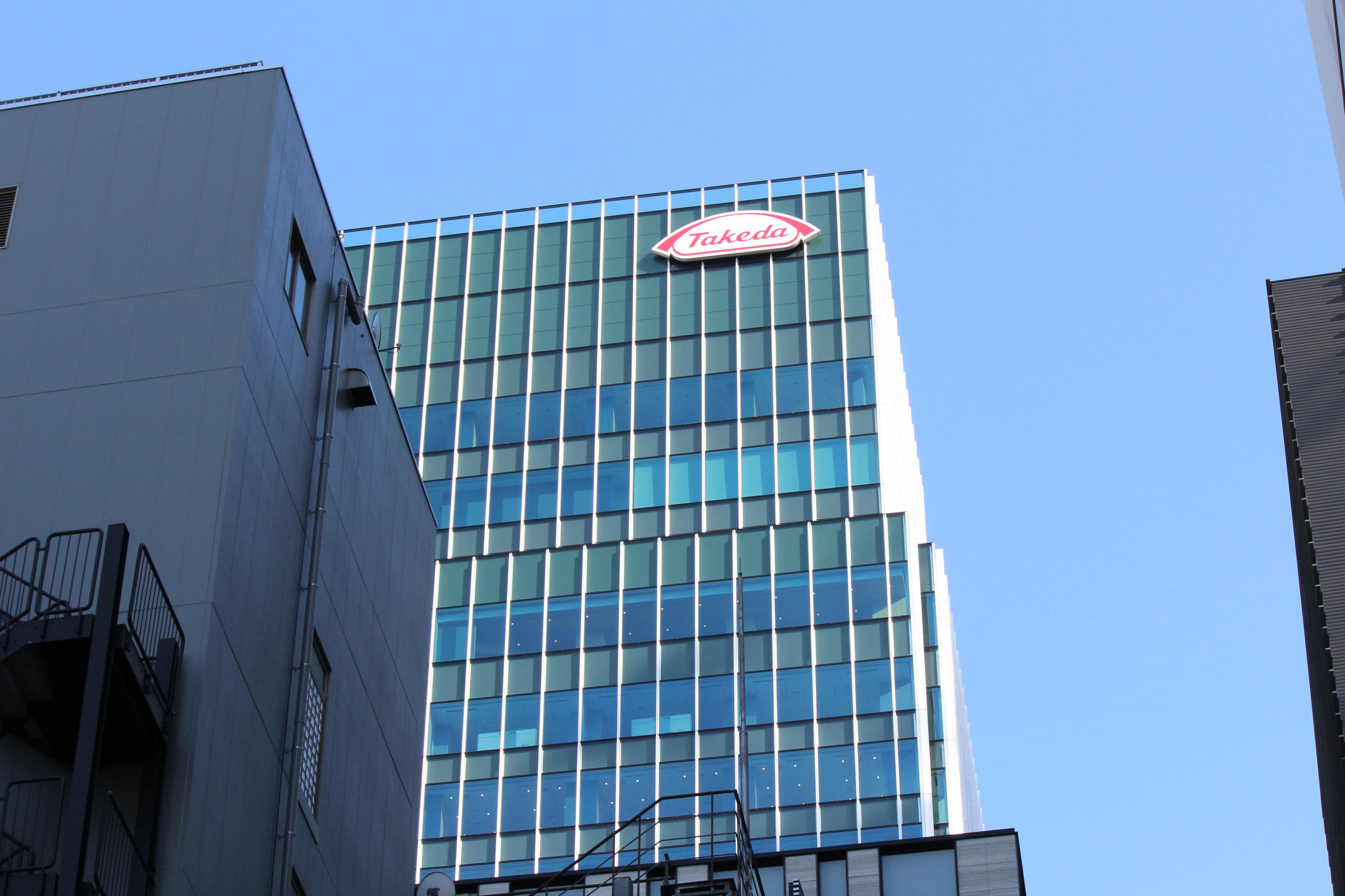 「武田薬品」シャイア―買収準備がまた一つ整う