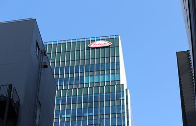 本日、製薬業界で世界トップ10内の日本企業が誕生