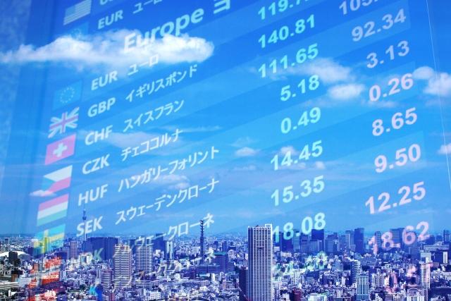 Bond(債券)の語源は?|金融・経済の英単語