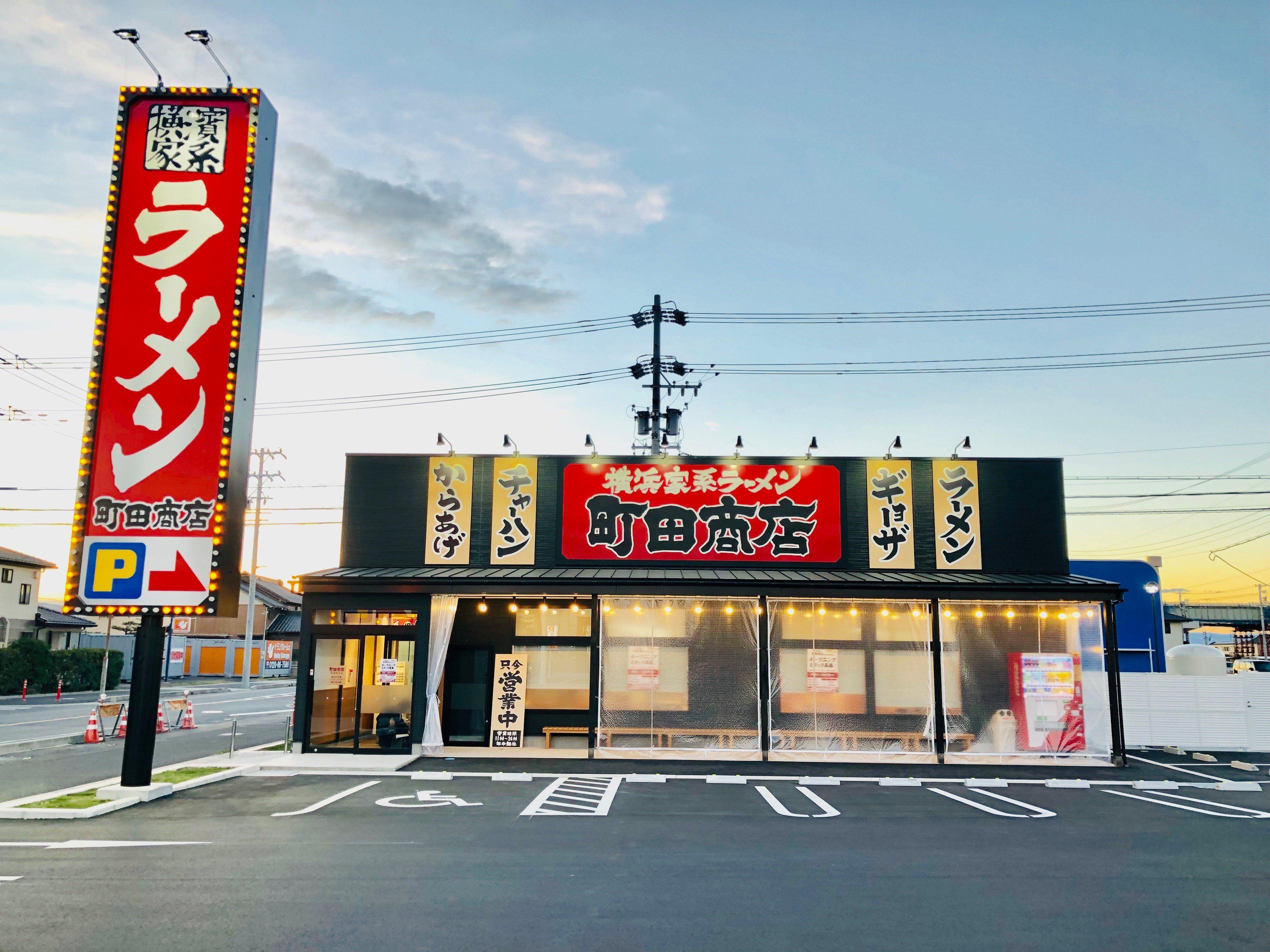 【ギフト】横浜家系ラーメン「せい家」の買収を断念