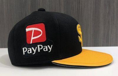 PayPayが推進 福岡ヤフオクドームのキャッシュレス化