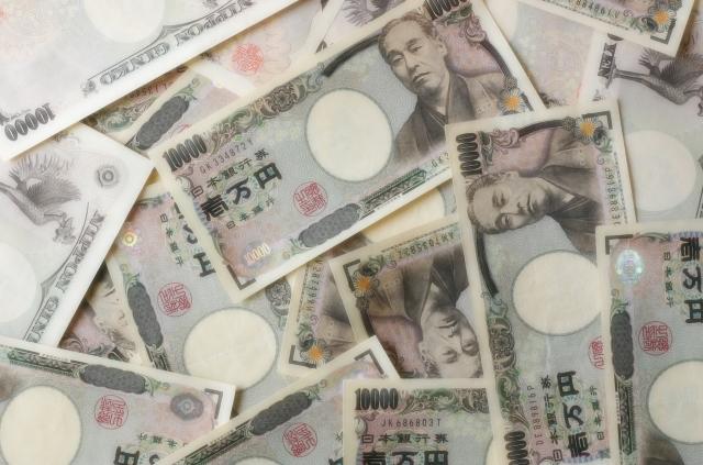 デフレ(Deflation)の語源は?|金融・経済の英単語