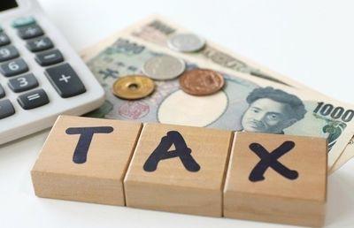 事業用資産の相続税、贈与税が実質非課税に 税制改正