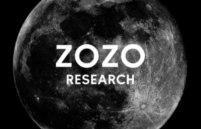「ZOZO」中期経営計画に黄信号 カギ握る研究所