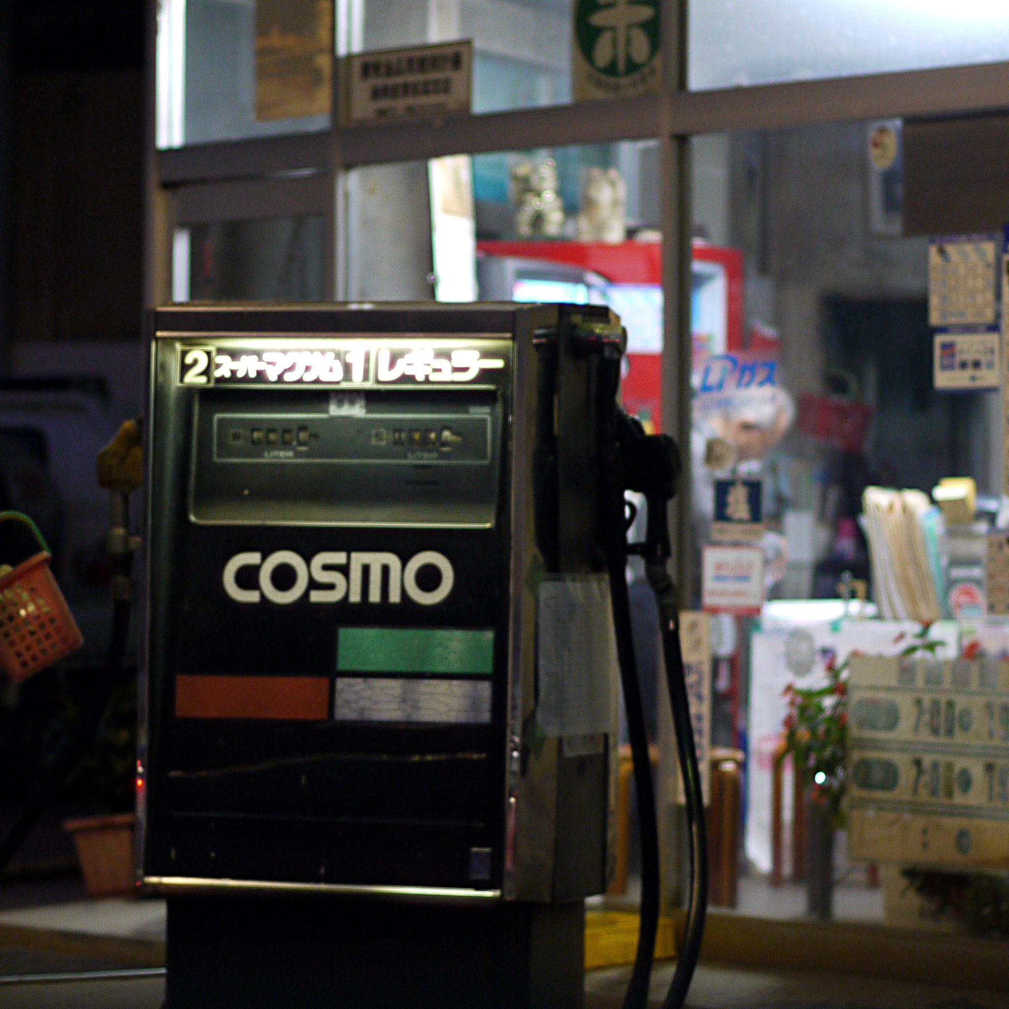 5年ぶりの倒産増「瀕死」のガソリンスタンドを救う方法とは?