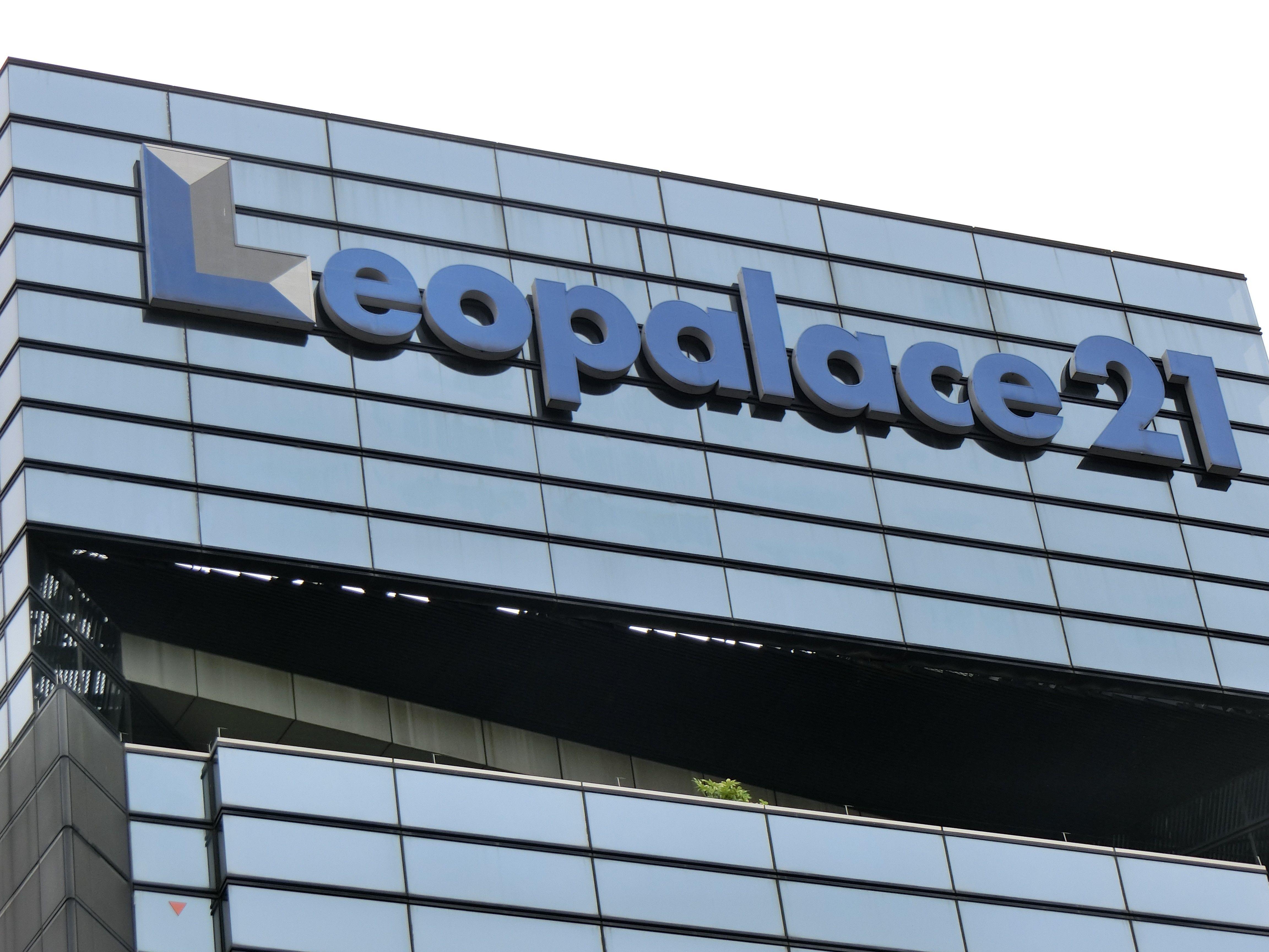 野村證券、「レオパレス株」5.46%を新規取得