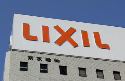 LIXIL、潮田会長・CEOらの解任を問う臨時株主総会を開催へ