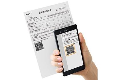 「電子お薬手帳」NTTドコモが目指す業界標準