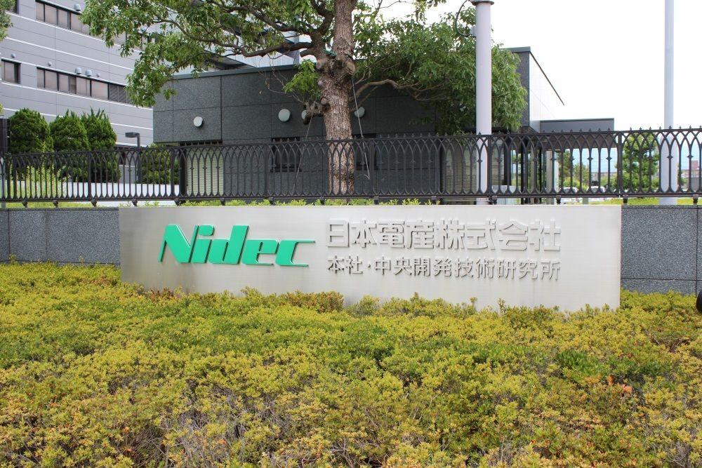 日本電産が勝訴 努力義務違反に関する米社訴訟で