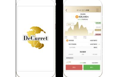 大手の参入でハードル下がる「仮想通貨」 アプリでの取引も