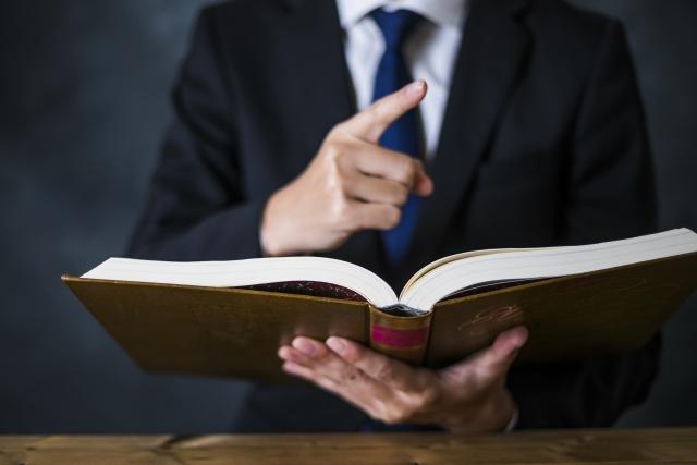 買収防衛のための弁護士報酬の支払いについて、善管注意義務違反を否定した裁判例