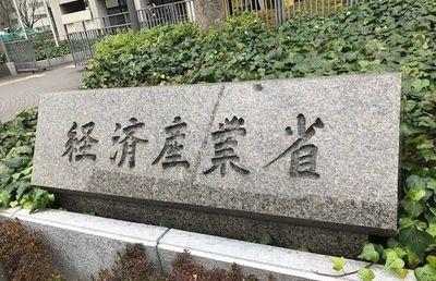 日本人は率直に話してほしい「海外M&Aと日本企業」経産省が報告書
