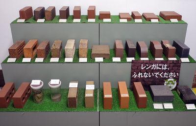 【日本煉瓦製造】嗚呼、郷愁の赤煉瓦 産業遺産のM&A