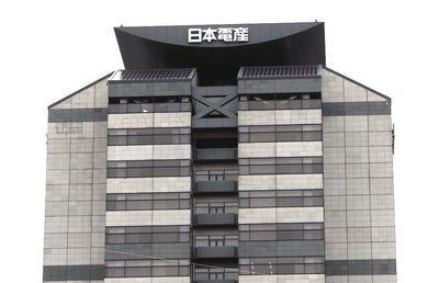 【日本電産】(2)売上高2兆円に向け注目集まるM&A