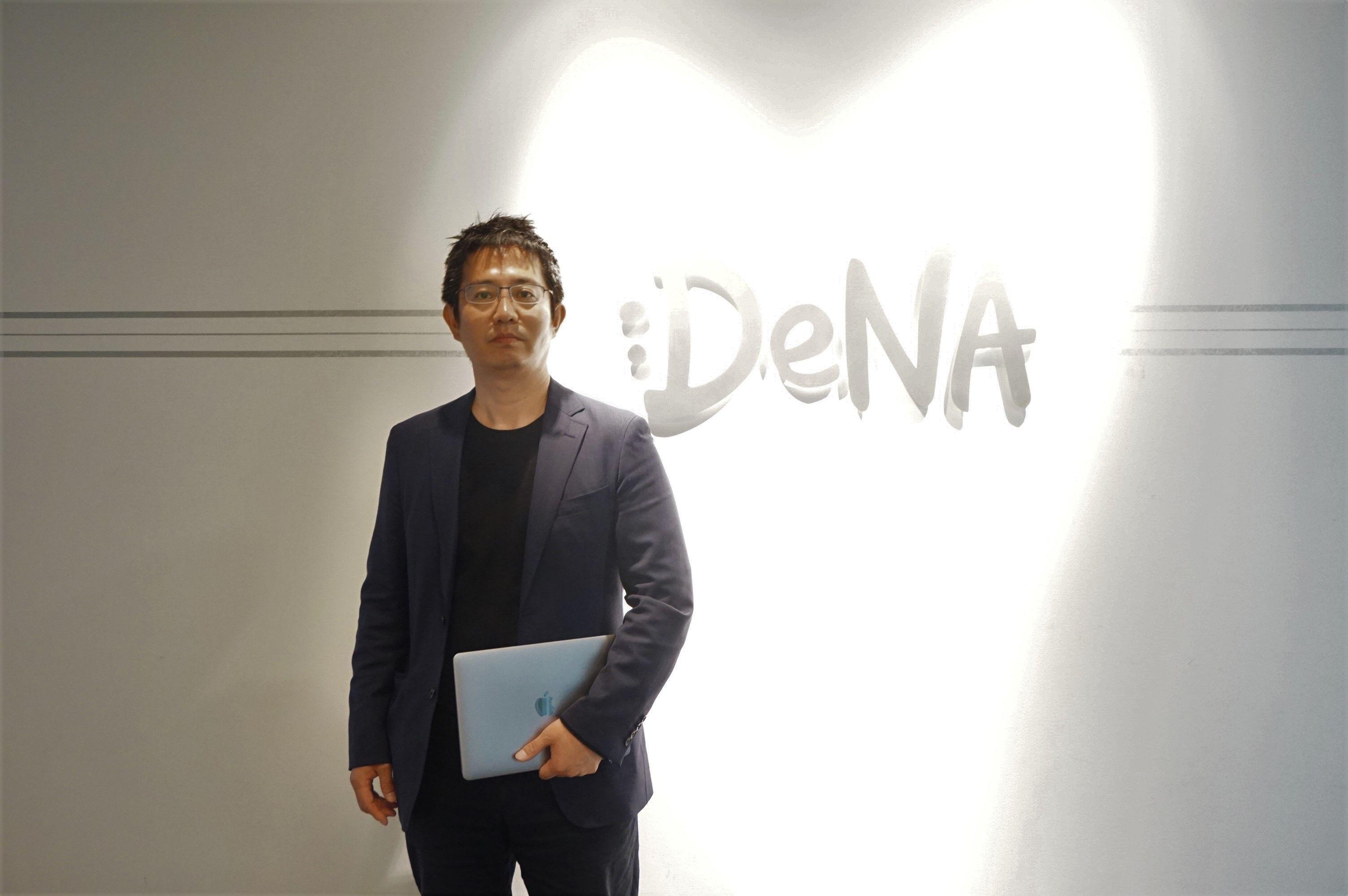 DeNAはAIで世界をどう変えようとしているのか?