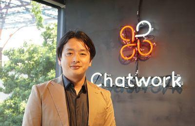 Chatworkが描く「チャットが社会のプラットホームになる」未来