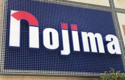 ノジマ・ヨドバシ・ヤマダ、家電量販店大手が他業界との連携加速