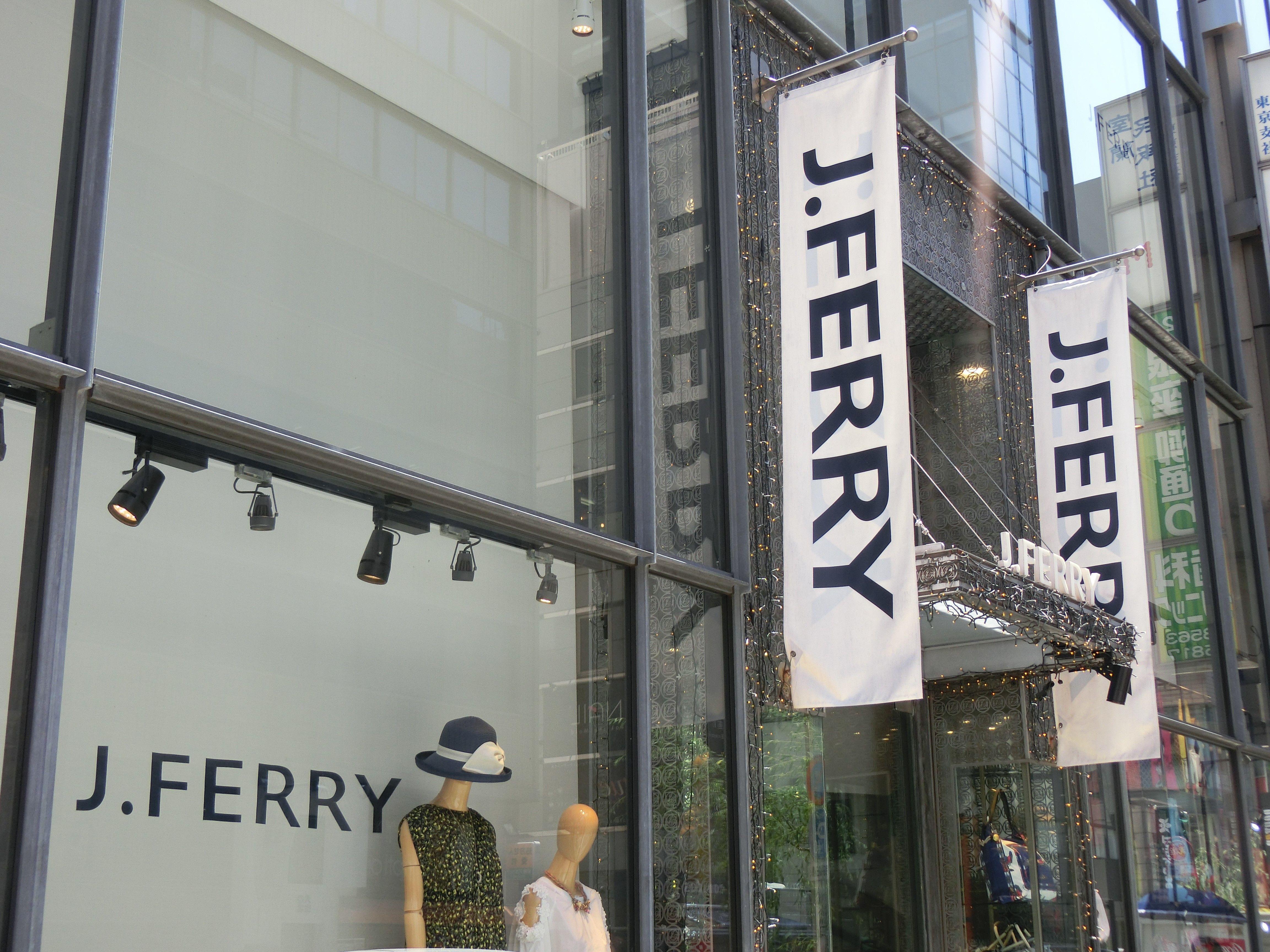 アパレル「J.FERRY」が民事再生法を申請 粉飾決算も