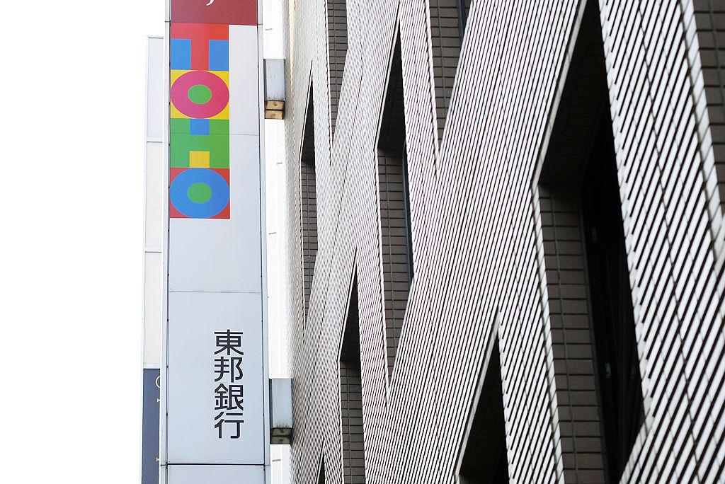 【福島・東邦銀行】独自色を打ち出す|ご当地銀行の合従連衡史