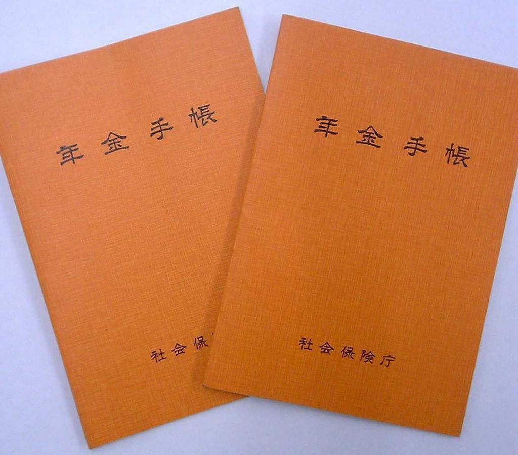 金融庁が選挙前に「年金2000万円不足」報告書案を出した理由
