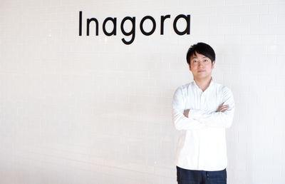 中国越境ECのインアゴーラが伊藤忠やKDDIから132億円を調達したわけ
