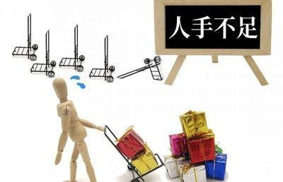 外国人向け求人事業のJapanWorkがM&Aでエグジット