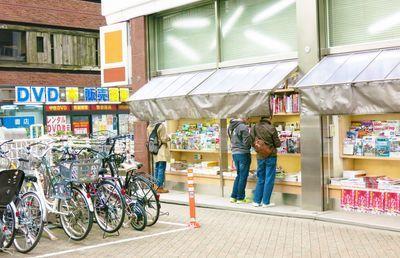 街の書店に「とどめ」を刺すのは、アマゾンではなく物流業者