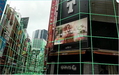 街を舞台にした高度なゲームも KDDIが衛星写真で3Dマップ化