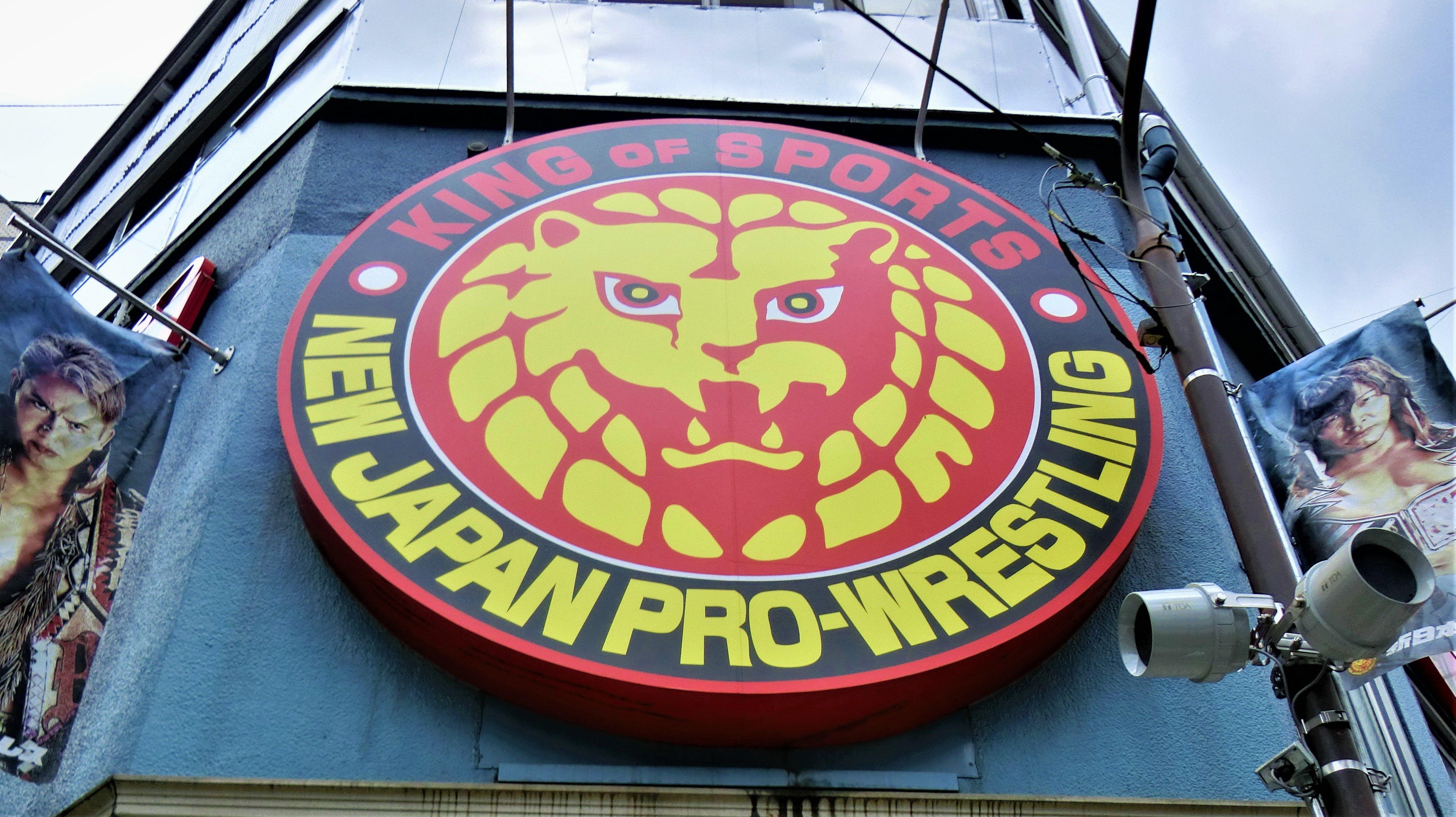 新日本プロレスを傘下に持つ「ブシロード」29日上場の公開価格が決まる