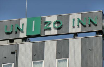 「ユニゾ株」高値推移、HISの思惑外れる?