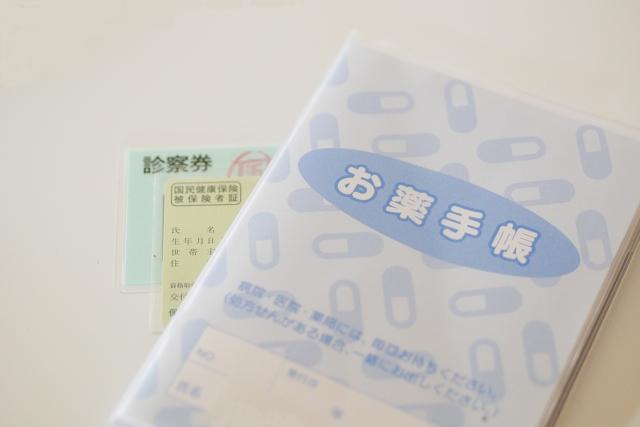 大阪・西淀川区の「名取病院」が民事再生へ