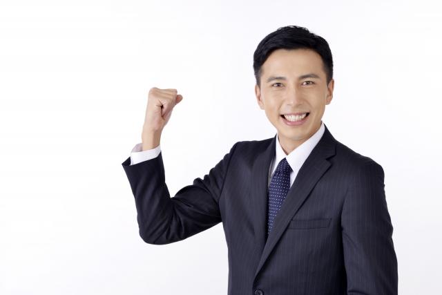 会社における株式報酬制度の位置づけ
