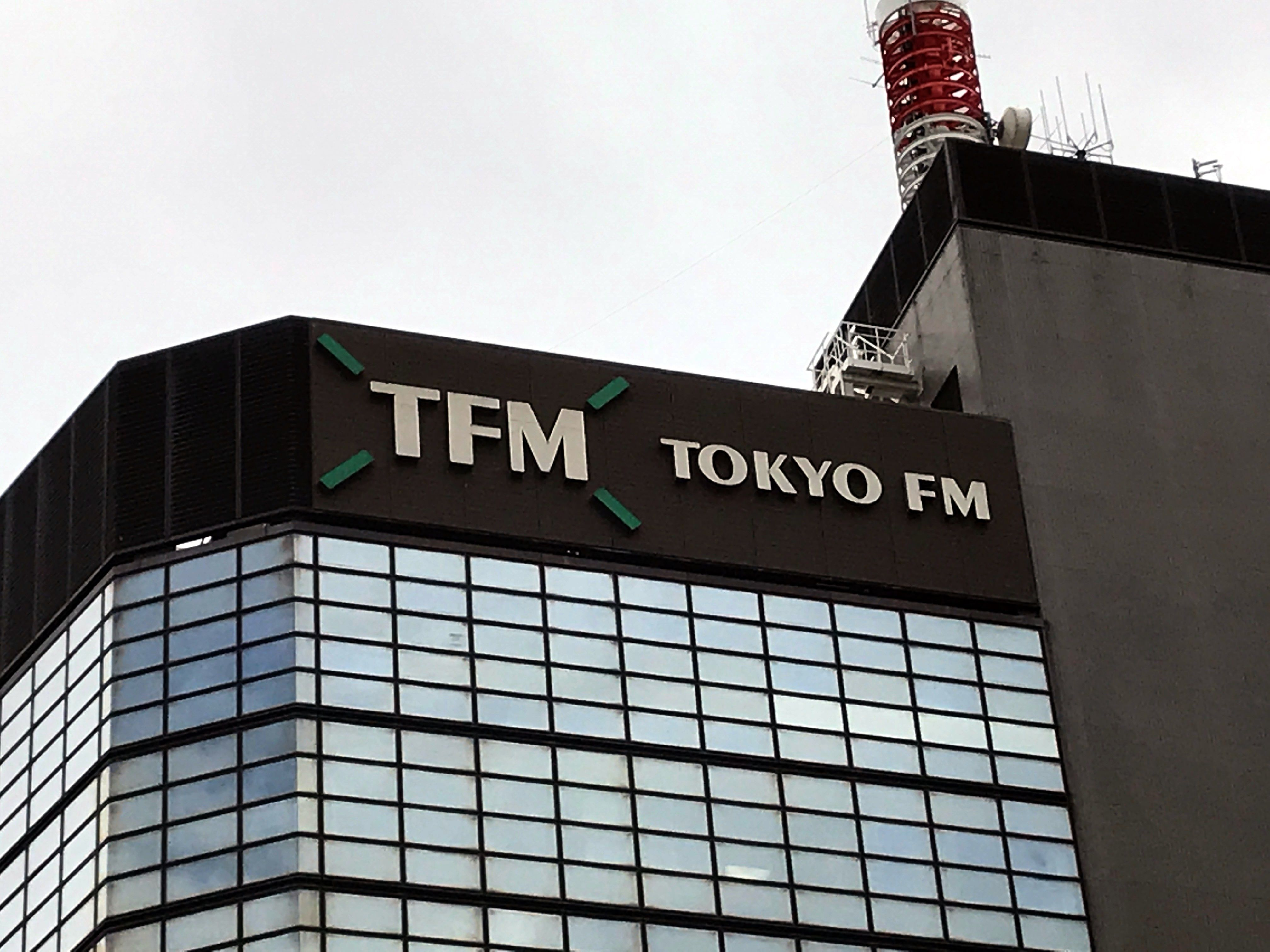 エフエム東京の会計不正「連結はずし」の動機は経営責任隠し