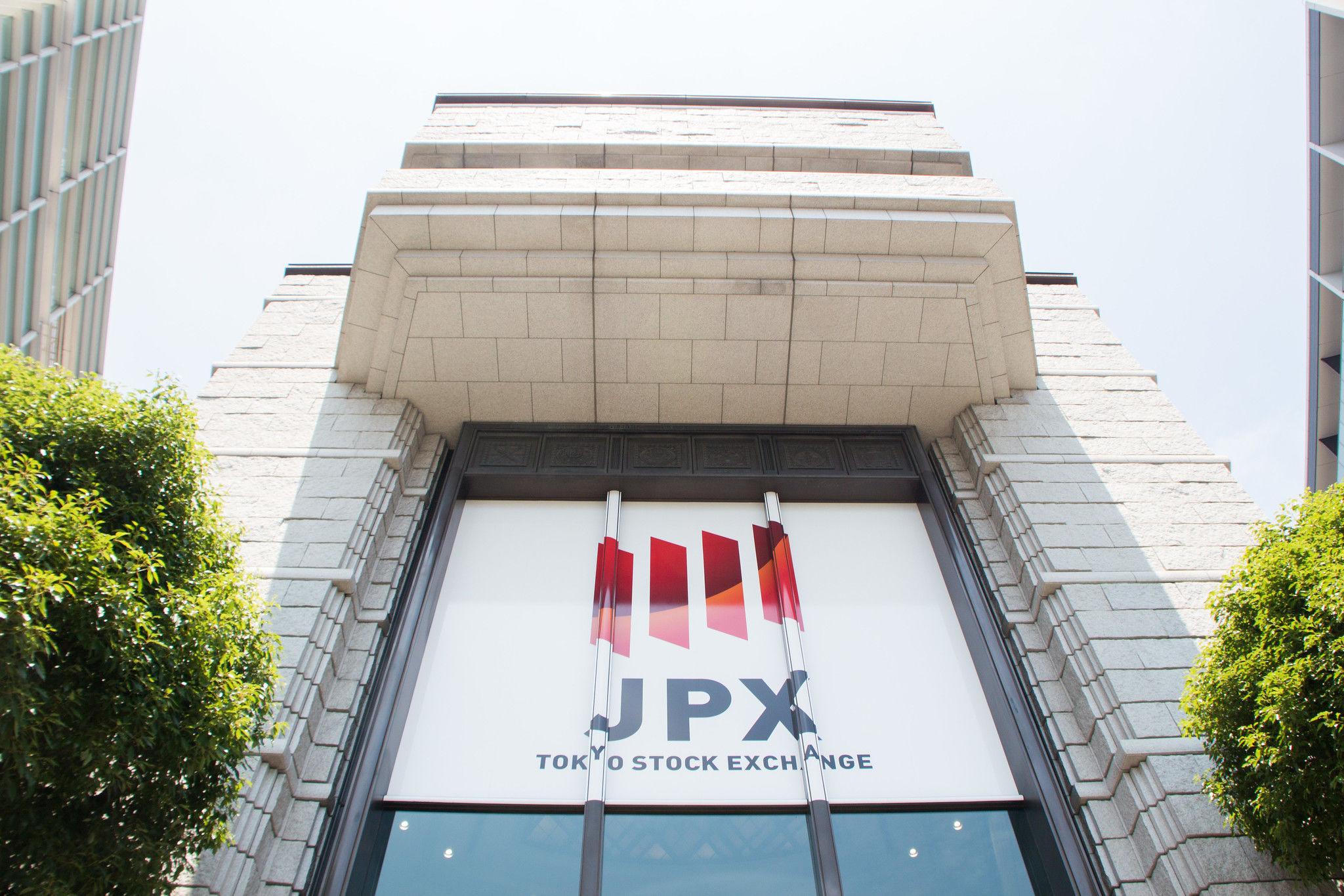 構想から12年!日本初の総合取引所がここまで「難航」した理由