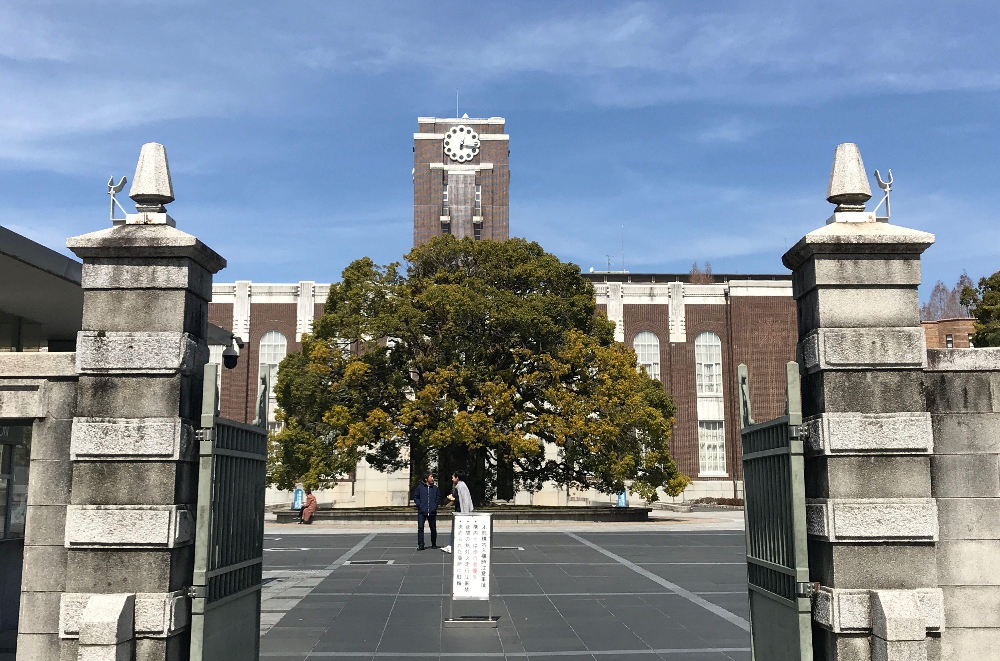 中小企業に協力的な大学上位30校はここだ「日本公庫」が論文掲載