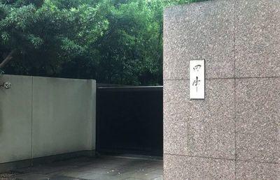 【中小企業のM&A】田中角栄に学ぶ「PMI」のヒント