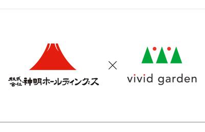 寿司チェーン店の経営統合を断念した「神明」新たなM&A戦略の幕開けか