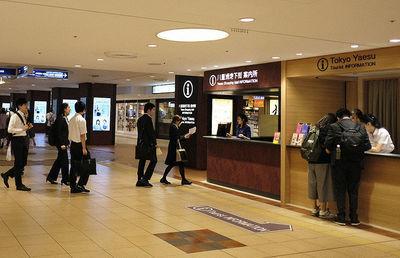 意外な子会社 八重洲地下街|東京駅前を占める「大阪」