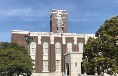 京大が東大を抜き増加数トップに 大学発ベンチャー