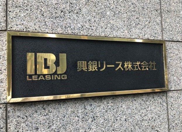 ヤフー・興銀リース・ソネット…こんなにあるよ10月の社名変更