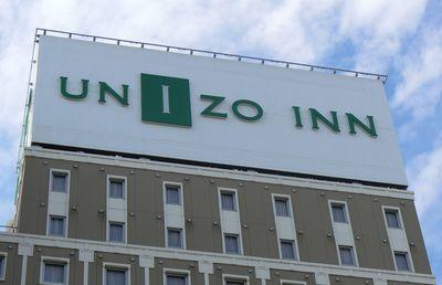 ユニゾHD「基本方針」で考える 従業員の雇用保障と「企業価値向上」概念