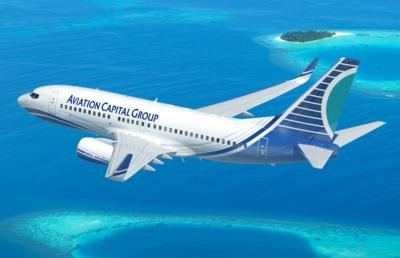 【東京センチュリー】米ACGを3200億円で買収、M&Aをテコに航空機ビジネス拡大へ