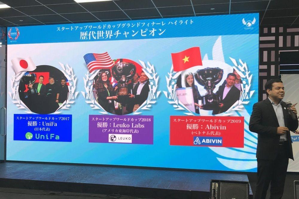 スタートアップワールドカップ2020 巨大優勝カップを「日本代表」は再び手にできるか