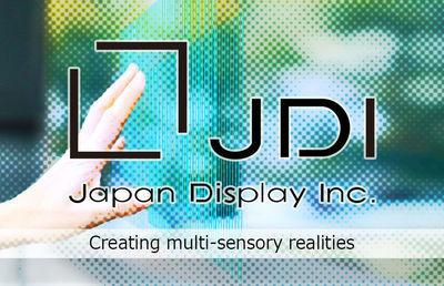 アップルの「液晶モデル廃止」で、JDIの息の根が止まる日