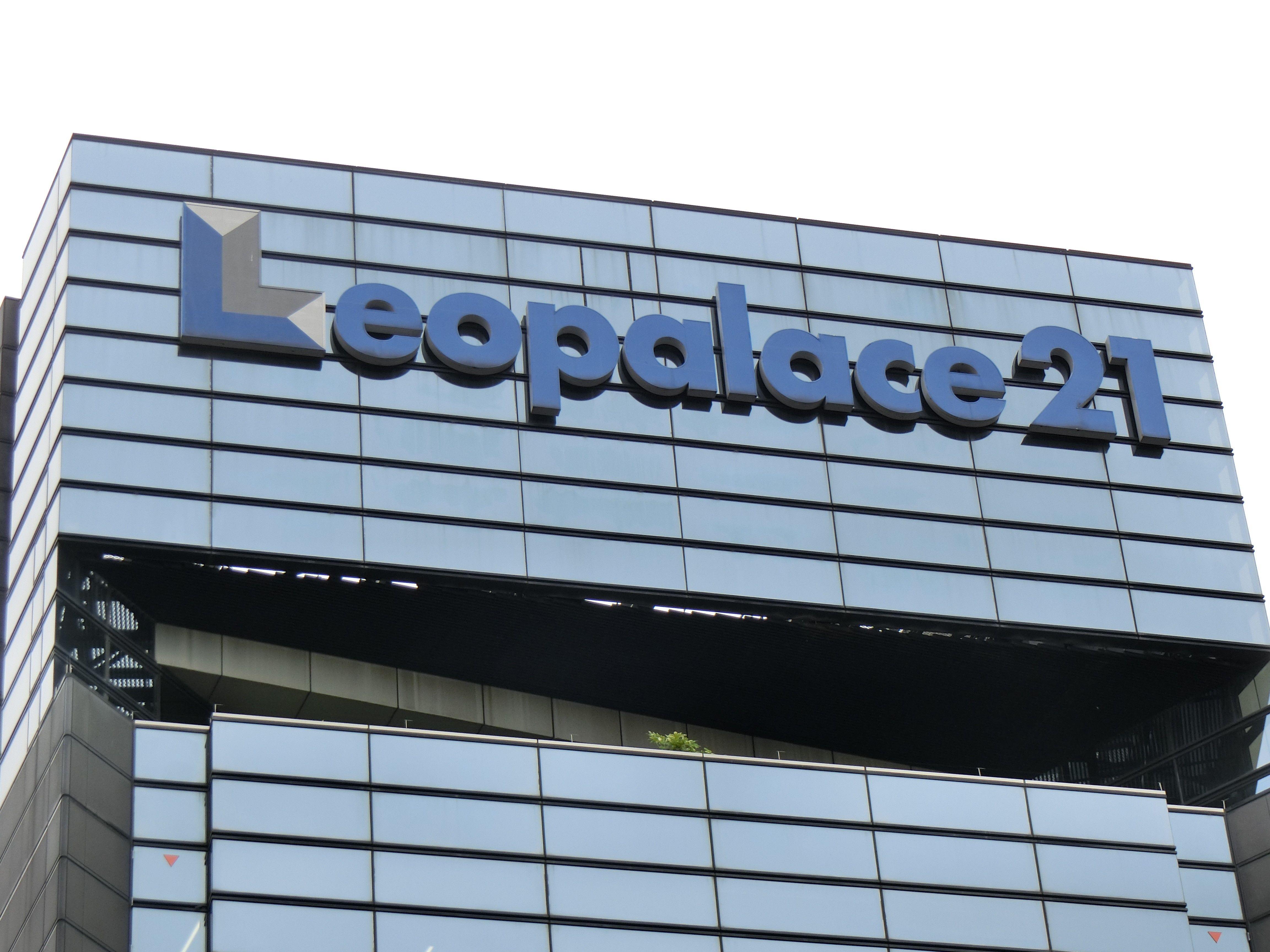 4カ月ぶりに「レノ」に動き レオパレスの大量保有報告書