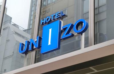 【検証】ユニゾホールディングスへのTOB価格は妥当か